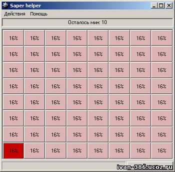 Игровые автоматы resident онлайн